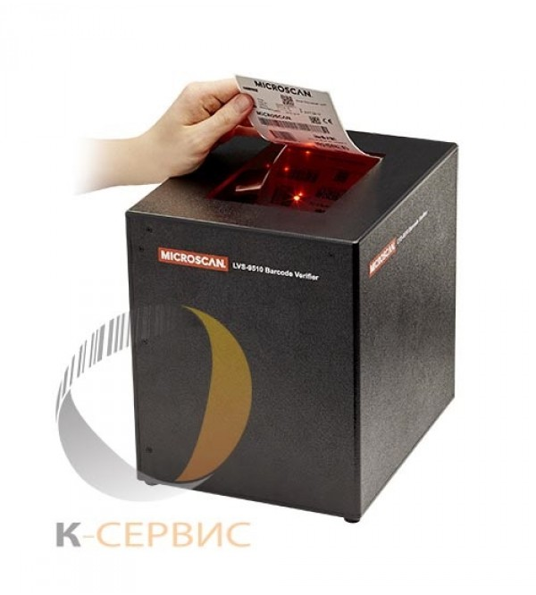 ВЕРИФИКАТОР LVS-9510