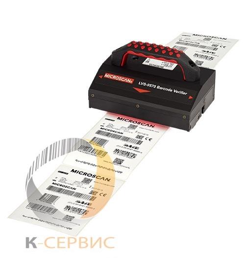 ВЕРИФИКАТОР MICROSCAN LVS 9570