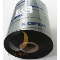 ТЕРМОТРАНСФЕРНАЯ КРАСЯЩАЯ ЛЕНТА KC362 90MM X 300 M OUT RESIN
